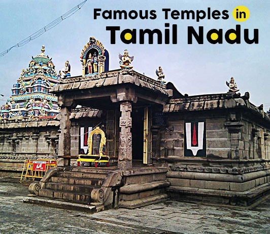 List of 8 Famous Temples in Tamil Nadu