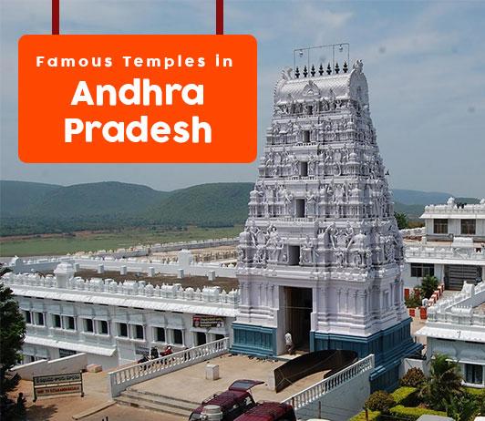 List of Temples in Andhra Pradesh