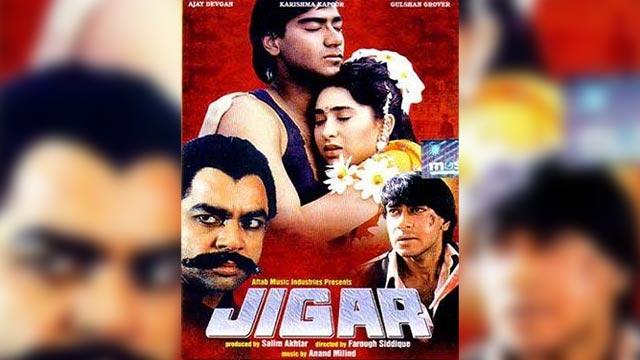 Jigar Ajay Devgan