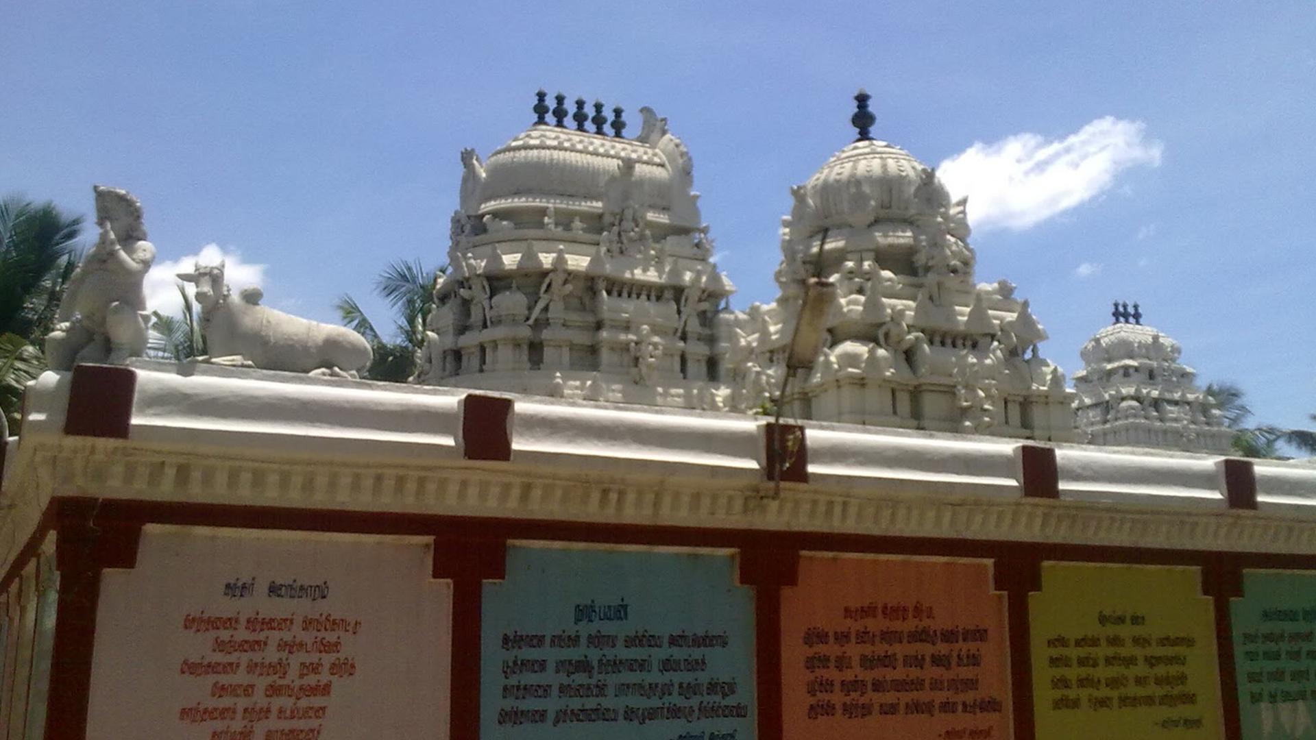 Kolappaakkam-Sri-Agatheeswarar