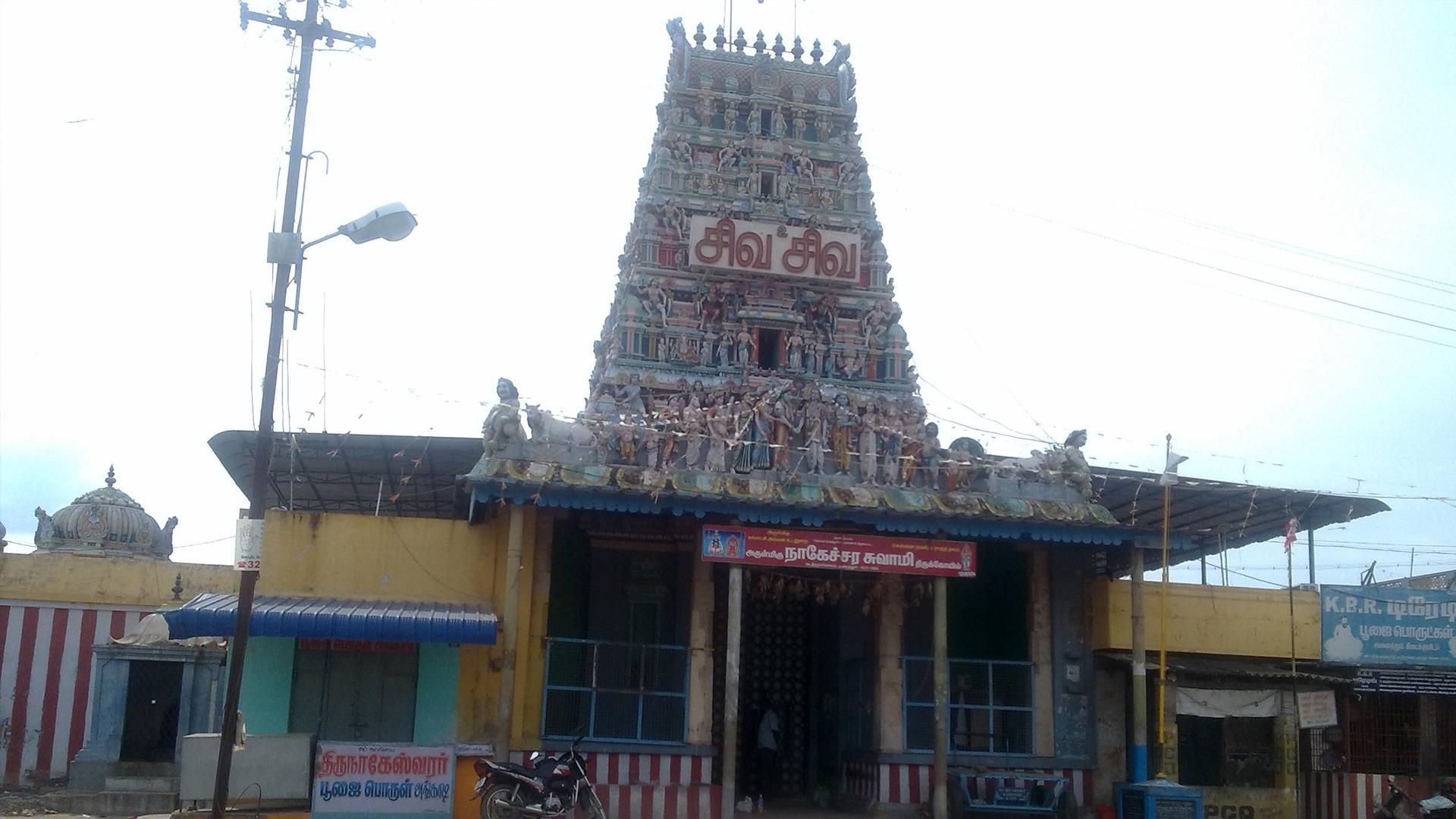 Kunrathur-Sri-Naageswarar