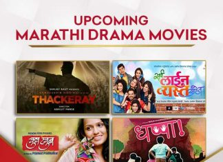 New Marathi Drama Movies 2019 List: 10 Latest Upcoming Marathi Drama Movies With Release Dates