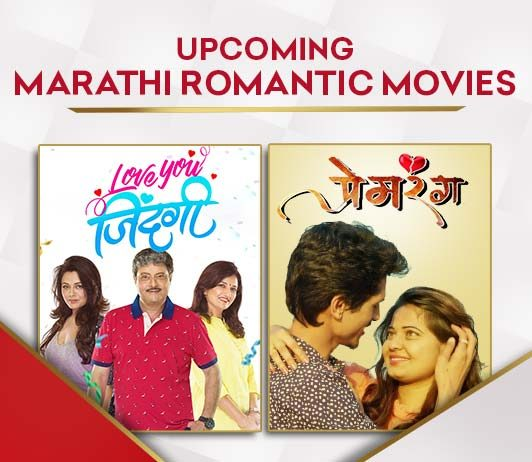 New Marathi Romantic Movies 2019 List: Latest Upcoming Marathi Love Movies With Release Dates