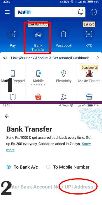 Click on Bank Transfer Icon.