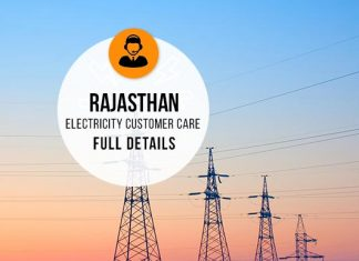 Rajasthan Electricity Customer Care Number: Complaint Number & Toll Free Helpline No.