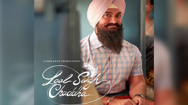 Singh-Chaddha