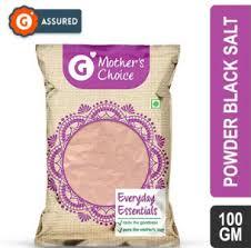 Grofers Mother's Choice Nutmeg Whole/Jaiphal