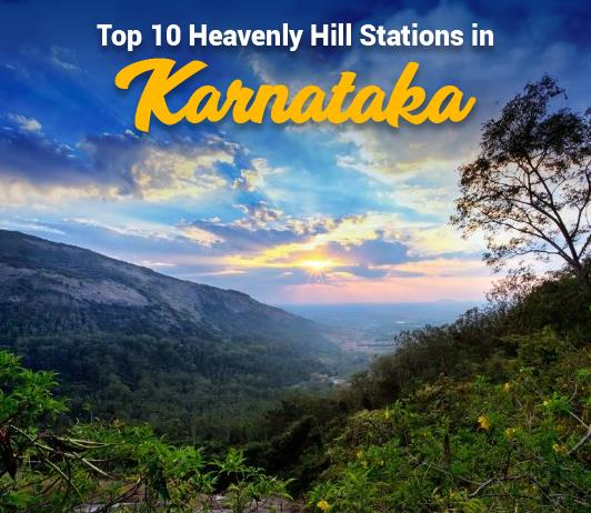 Hill Stations In Karnataka: 10 Top Karnataka Hill Stations List That You Should Not Miss