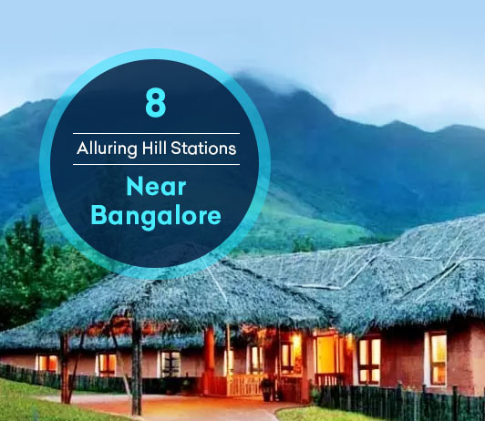 Hill Stations In Pune: 8 Top Bangalore Hill Stations List That You Should Not Miss