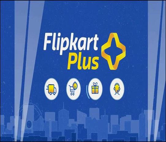 https://cashkaro.com/stores/flipkart