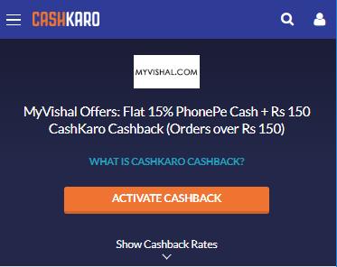 MyVishal-Offer