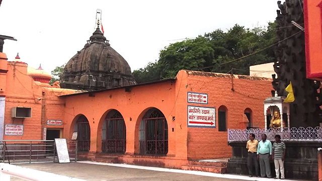 Vaidyanath