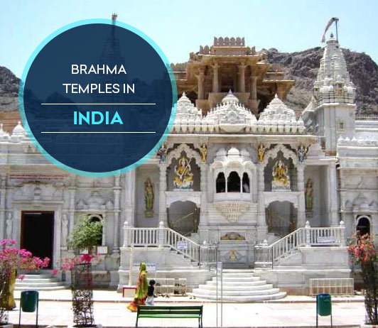Famous Brahma Temples in India