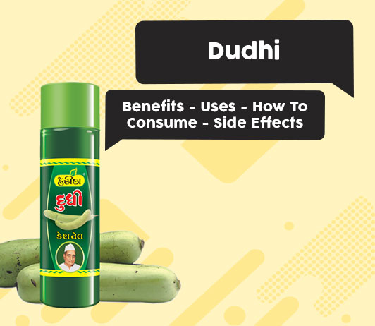 Dudhi - Benefits - Uses - How To Consume - Side Effects