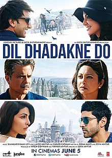 Dil_Dhadakne_Do