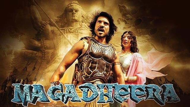 Magadheera Movie