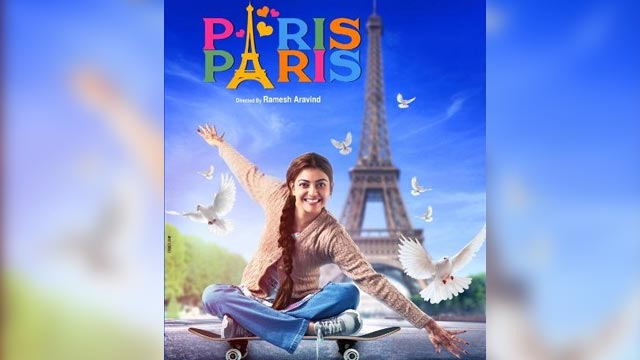 Paris-Paris Movie