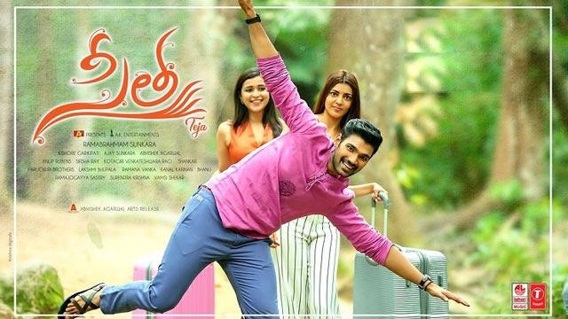 Sita movie