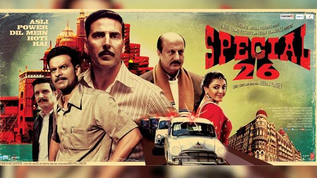 Special-26 Movie