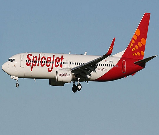 SpiceJet To Start Operations from Sikkim's First Airport