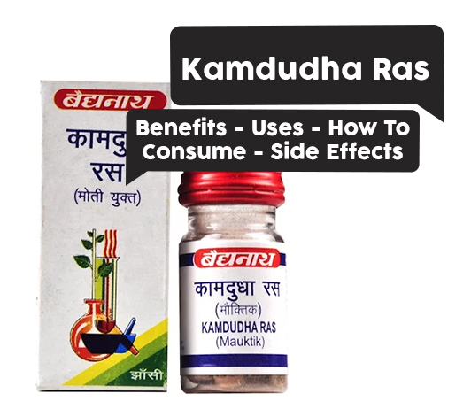 Kamdudha Ras - Benefits - Uses - How To Consume - Side Effects