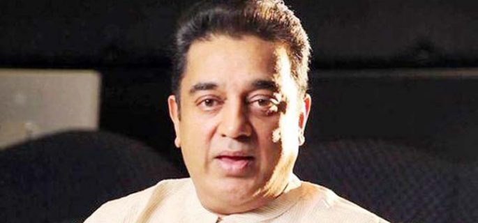 Khabardar: Kamal Hassan New Upcoming Movies