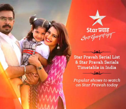 Star Pravah Serials List 2019: Star Pravah Serials Timings & Schedule Today