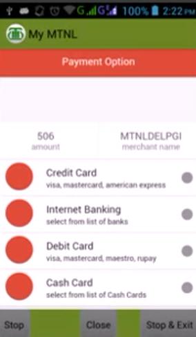 MTNL App