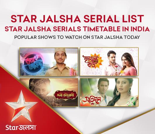 Star Jalsha Serials List 2019: Star Jalsha Serials Timings & Schedule Today