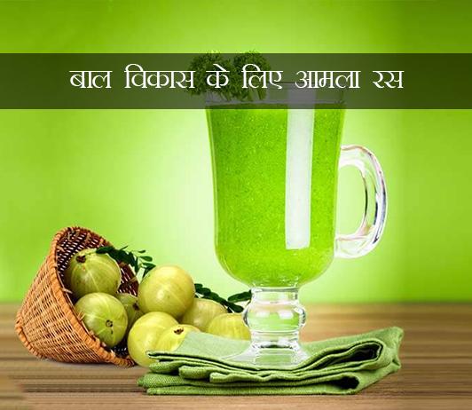 Amla Juice for Hair Growth