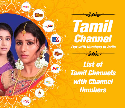 Tamil TV Channel List 2019: All Tamil Channel Numbers in India