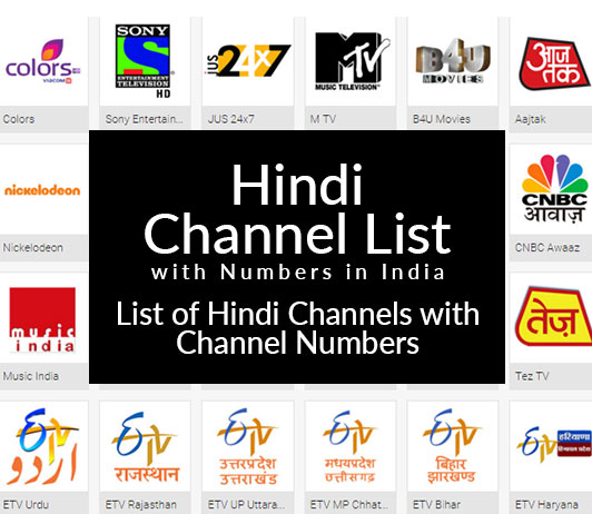 Hindi TV Channel List 2019: All Hindi Channel Numbers in India