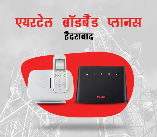 airtel broadband plans hyderabad in hindi