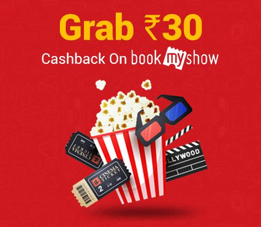 Grab Rs.30/- Cashback On Bookmyshow