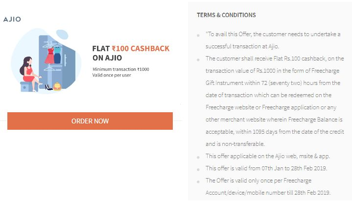 Freecharge Ajio Offer