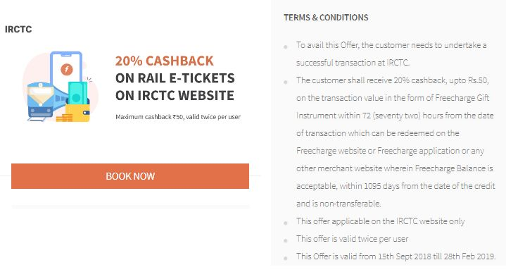 Freecharge IRCTC Offer