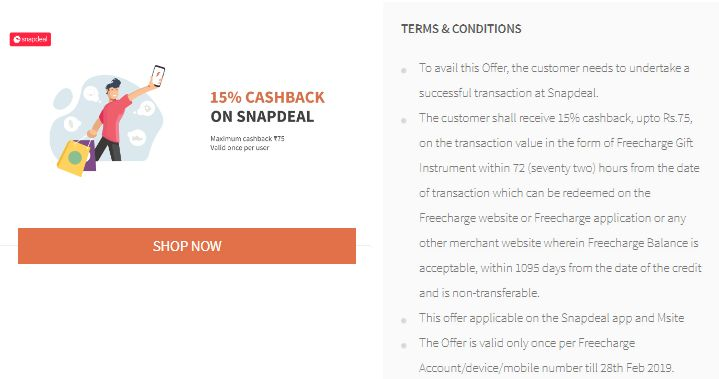 Freecharge Snapdeal Offer