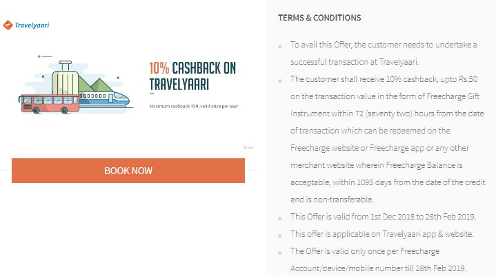 Freecharge Travelyaari Offer