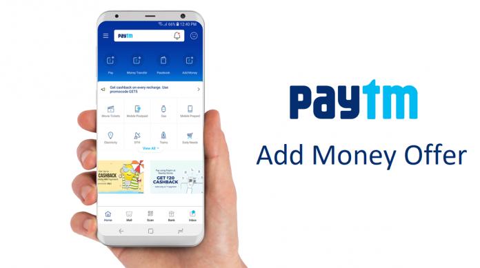 Paytm add money wallet offer
