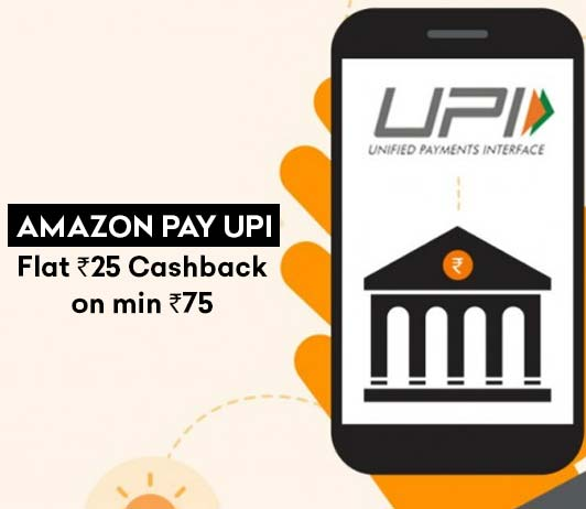 Amazon Pay UPI Cashback Offer