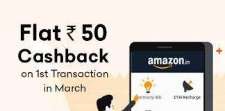 Amazon Rs 50 Cashback No Minimum Order