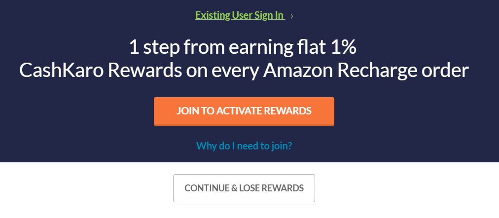 Amazon Exit Page