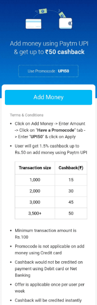 Paytm UPI Add Money Offer