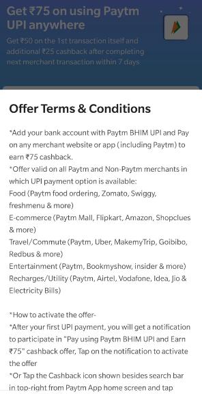 Paytm UPI Cashback Offers