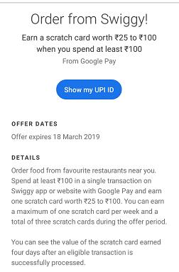 Swiggy Google Pay Offer