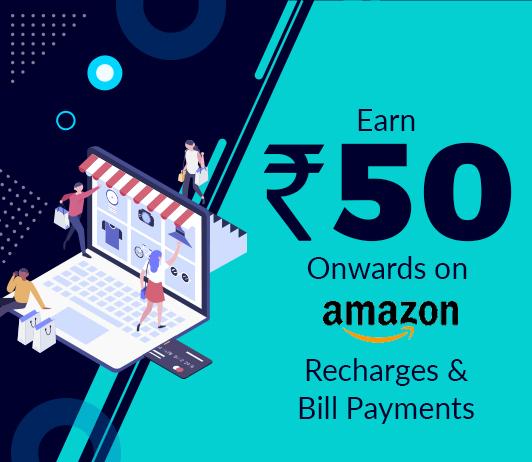 CashKaro Rewards Get Added To Your Account
