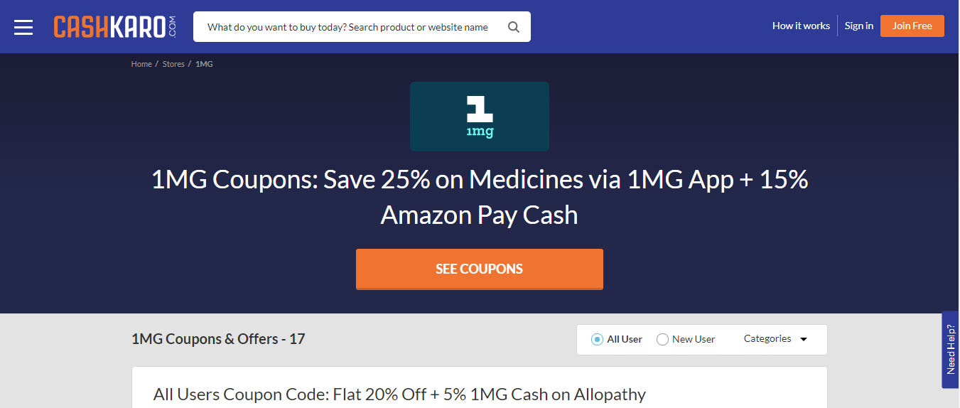 See Coupons With Cashback