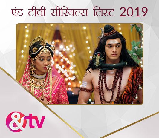 And TV Serials List 2019 in Hindi एंड टीवी सीरियल्स लिस्ट 2019: एंड टीवी सीरियल्स का टाइम एंड आज का शेड्यूल