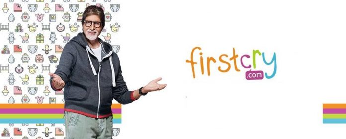 Firstcry Holi Offer