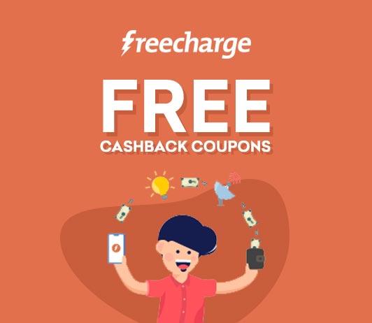 Freecharge Free Cashback Coupons